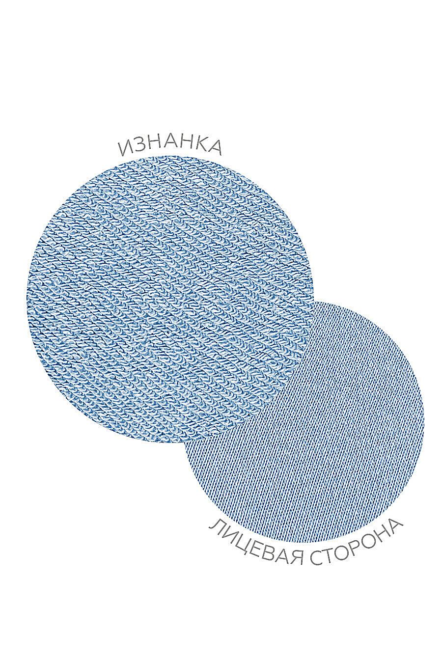 Толстовка для мальчиков EZANNA 682081 купить оптом от производителя. Совместная покупка детской одежды в OptMoyo