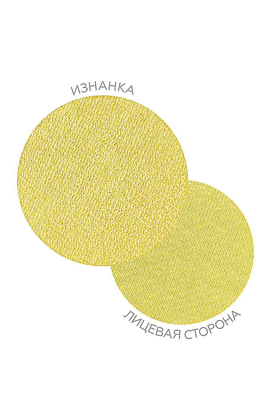 Толстовка для мальчиков EZANNA 682082 купить оптом от производителя. Совместная покупка детской одежды в OptMoyo