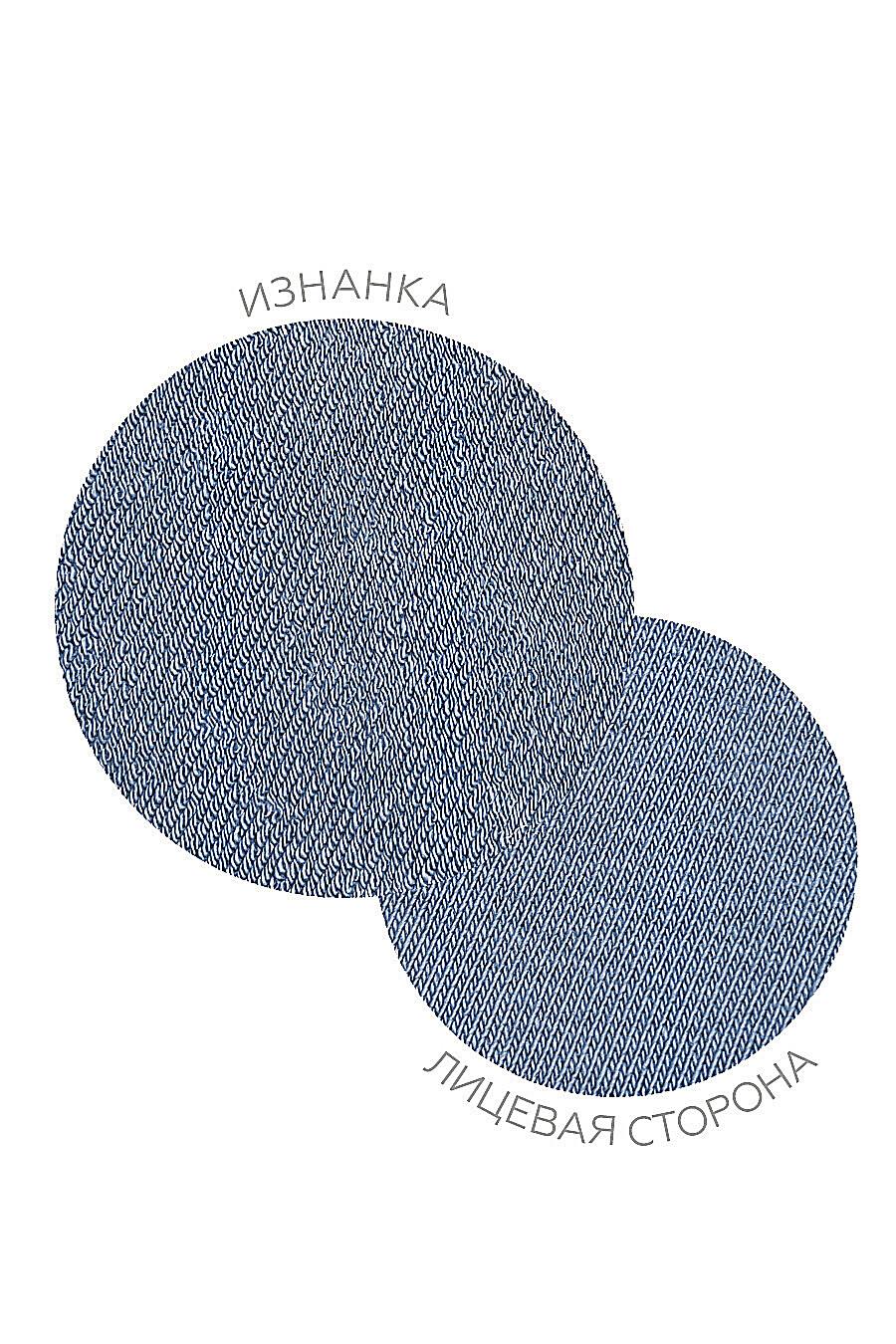 Толстовка для девочек EZANNA 682094 купить оптом от производителя. Совместная покупка детской одежды в OptMoyo