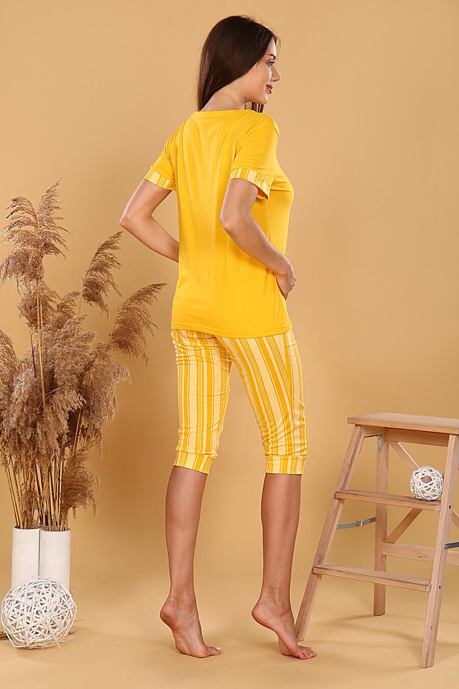 Костюм 6211 для женщин НАТАЛИ 682123 купить оптом от производителя. Совместная покупка женской одежды в OptMoyo