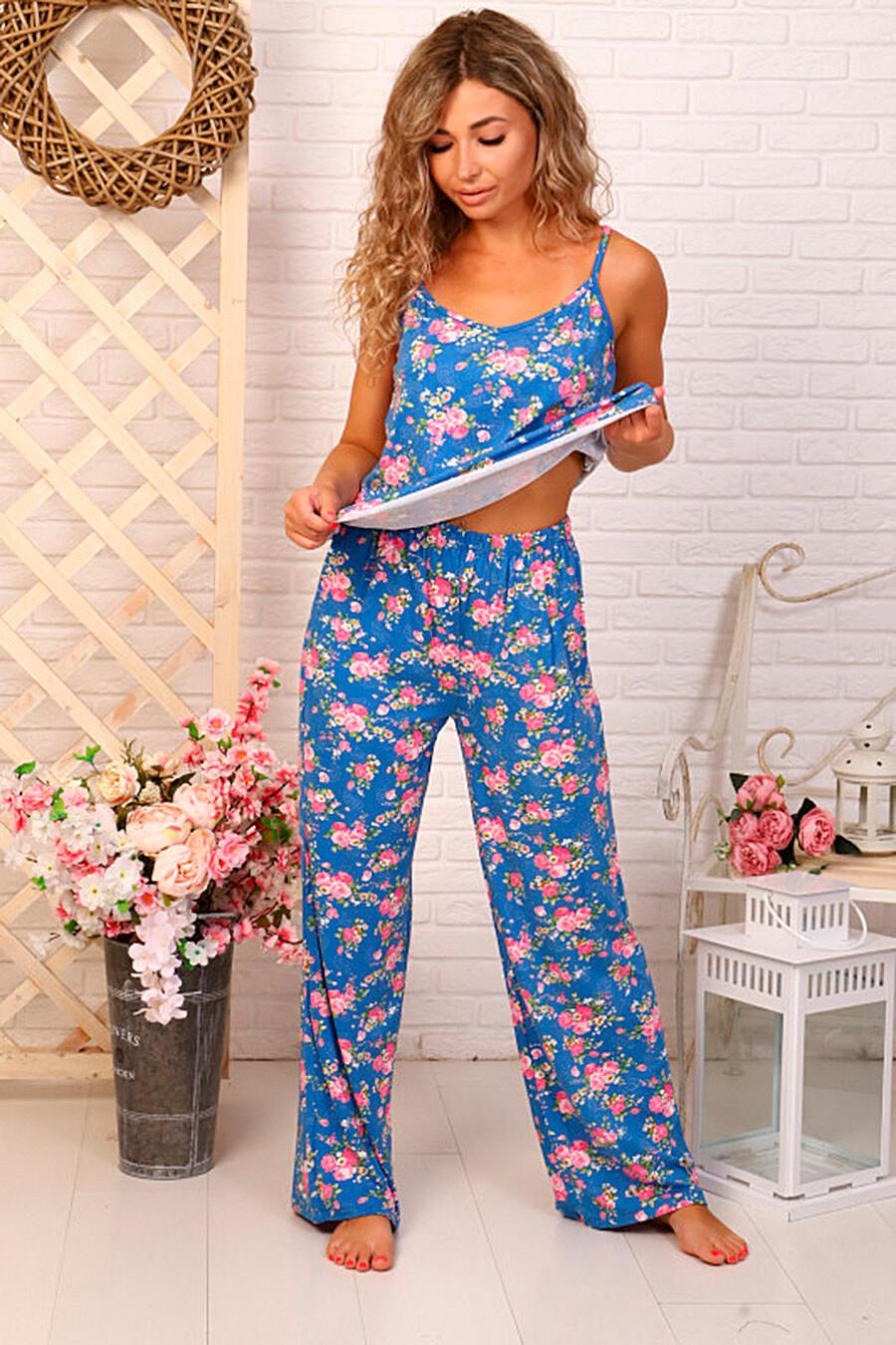 Костюм (Брюки+Топ) для женщин SOFIYA37 682272 купить оптом от производителя. Совместная покупка женской одежды в OptMoyo