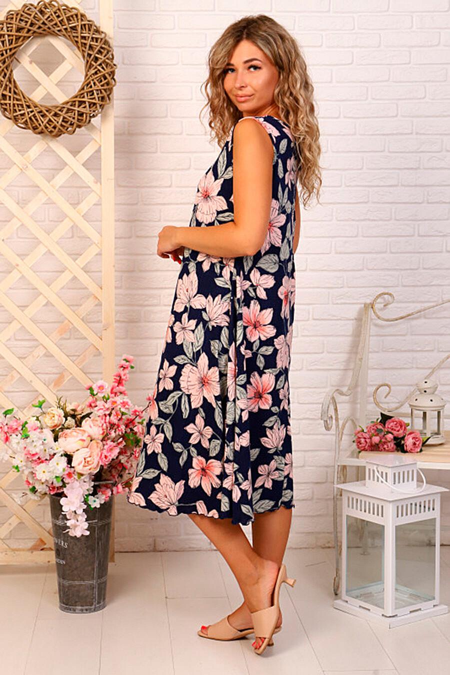 Сарафан для женщин SOFIYA37 682284 купить оптом от производителя. Совместная покупка женской одежды в OptMoyo
