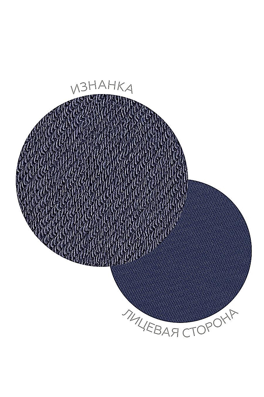 Брюки для мальчиков EZANNA 682359 купить оптом от производителя. Совместная покупка детской одежды в OptMoyo