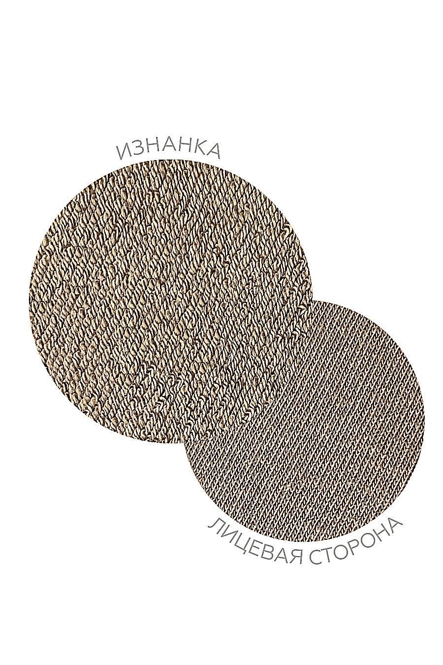 Брюки для мальчиков EZANNA 682361 купить оптом от производителя. Совместная покупка детской одежды в OptMoyo