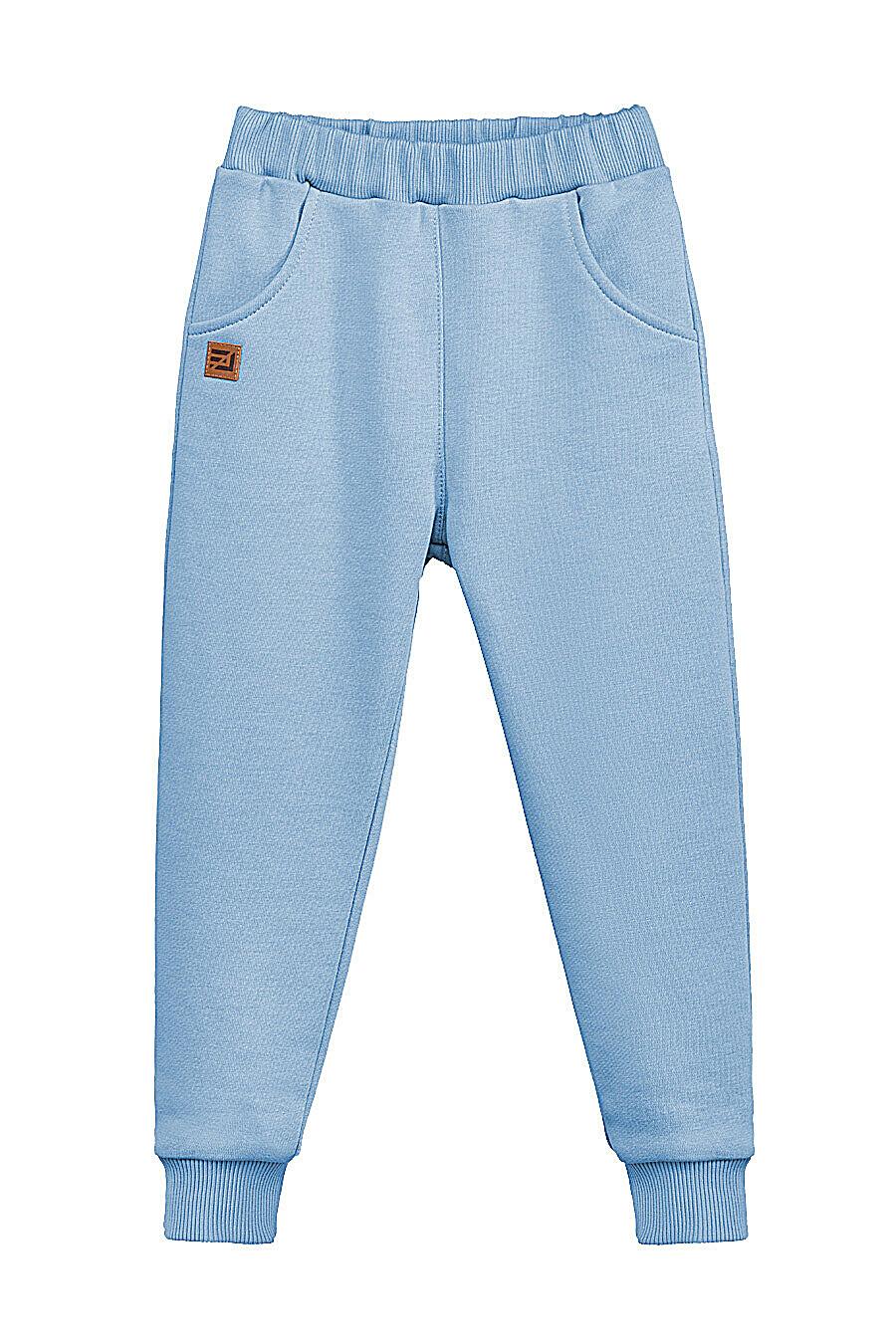 Костюм(Толстовка+Брюки) для мальчиков EZANNA 682384 купить оптом от производителя. Совместная покупка детской одежды в OptMoyo