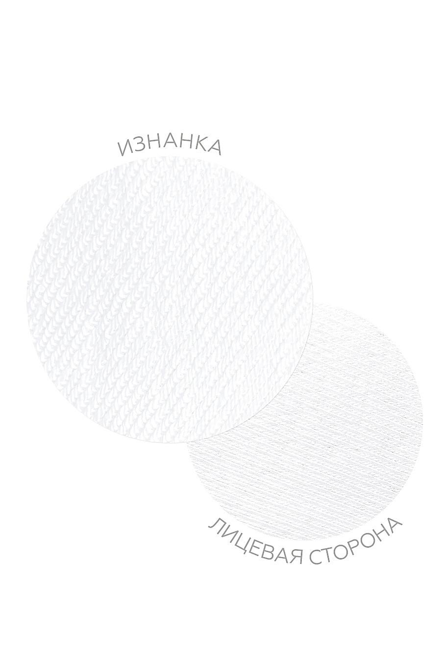 Костюм(Толстовка+Брюки) для девочек EZANNA 682394 купить оптом от производителя. Совместная покупка детской одежды в OptMoyo