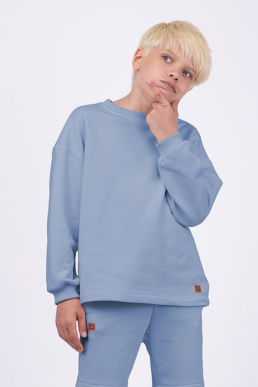 Костюм(Свитшот + Шорты) для мальчиков EZANNA 682405 купить оптом от производителя. Совместная покупка детской одежды в OptMoyo