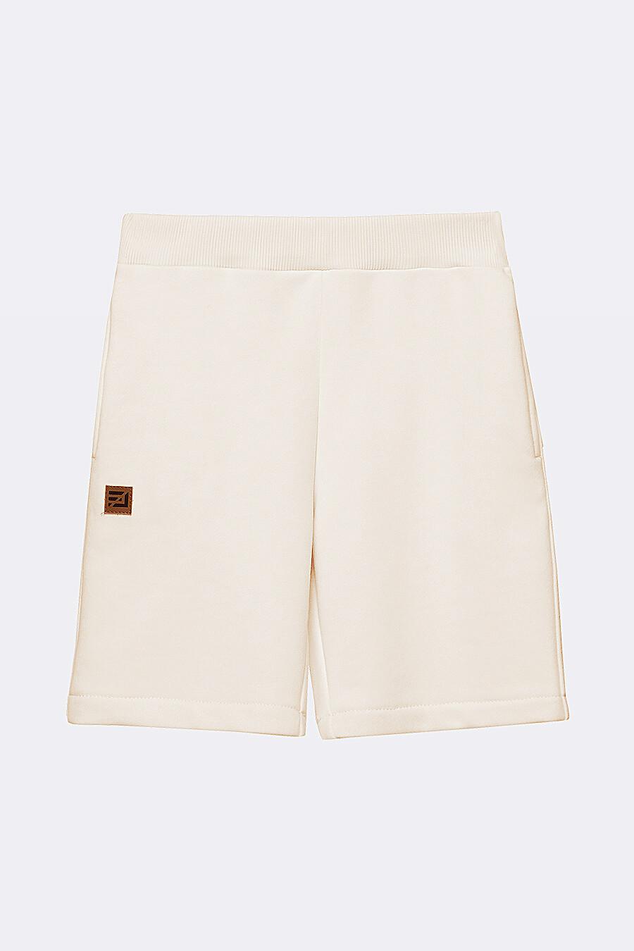 Костюм(Свитшот + Шорты) для мальчиков EZANNA 682407 купить оптом от производителя. Совместная покупка детской одежды в OptMoyo