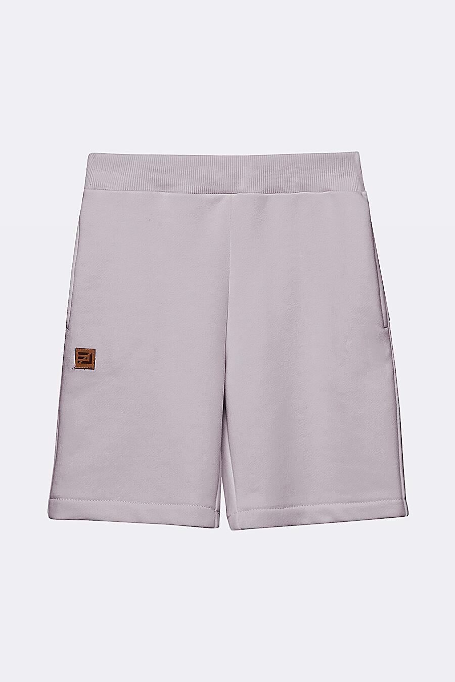 Костюм(Свитшот + Шорты) для мальчиков EZANNA 682408 купить оптом от производителя. Совместная покупка детской одежды в OptMoyo