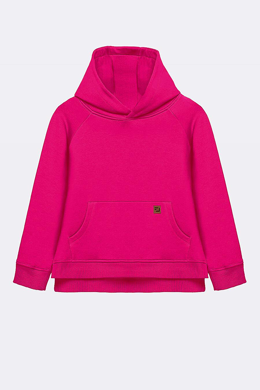 Костюм(Худи+Брюки) для девочек EZANNA 682431 купить оптом от производителя. Совместная покупка детской одежды в OptMoyo