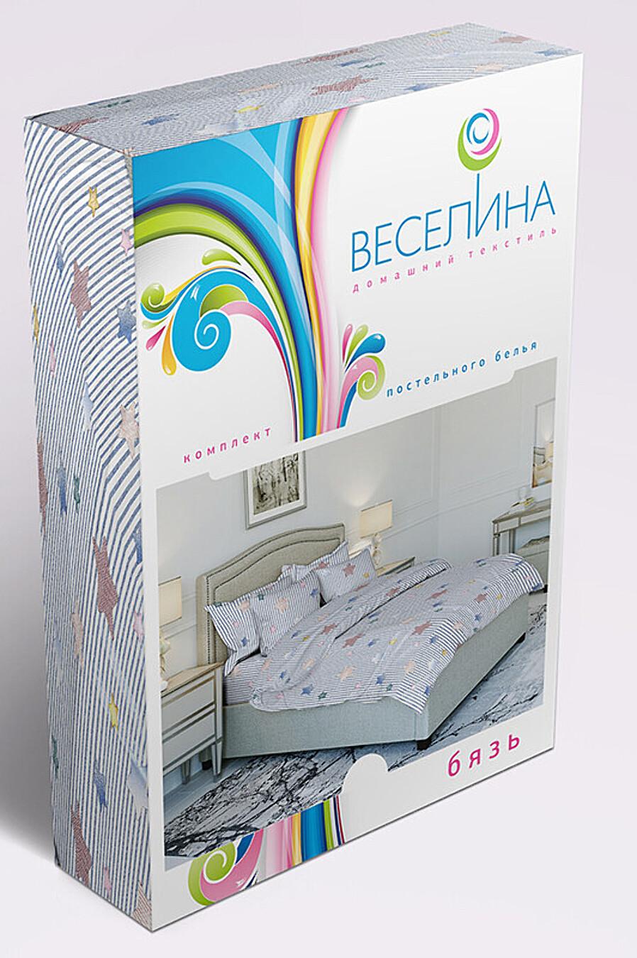 КПБ Одуванчик бязь 1,5 сп для дома НАТАЛИ 682464 купить оптом от производителя. Совместная покупка товаров для дома в OptMoyo