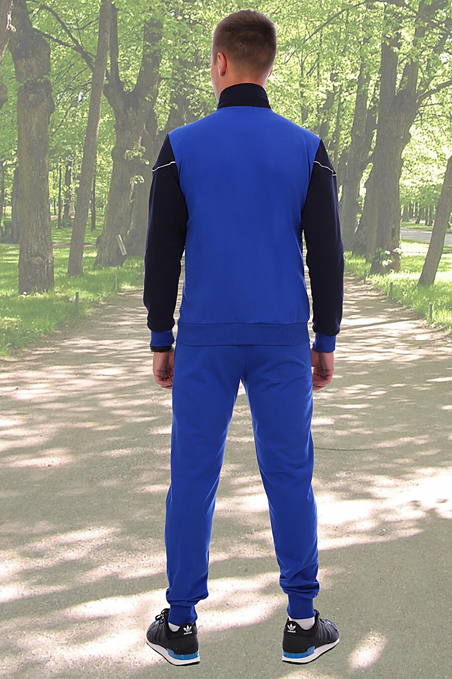 Костюм 5908 для мужчин НАТАЛИ 682492 купить оптом от производителя. Совместная покупка мужской одежды в OptMoyo