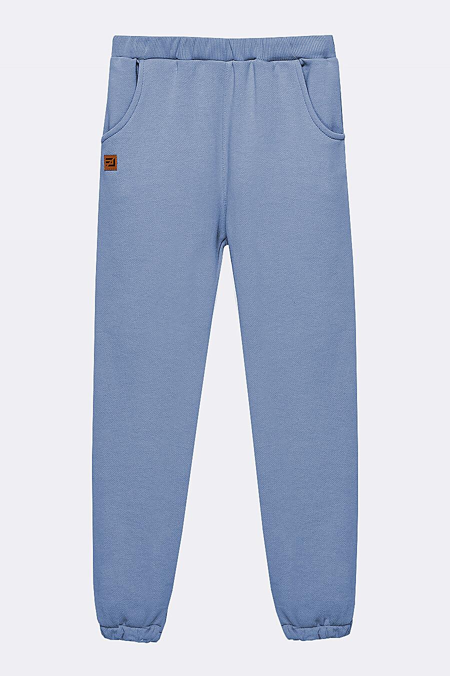 Костюм(Худи+Брюки) для девочек EZANNA 682529 купить оптом от производителя. Совместная покупка детской одежды в OptMoyo