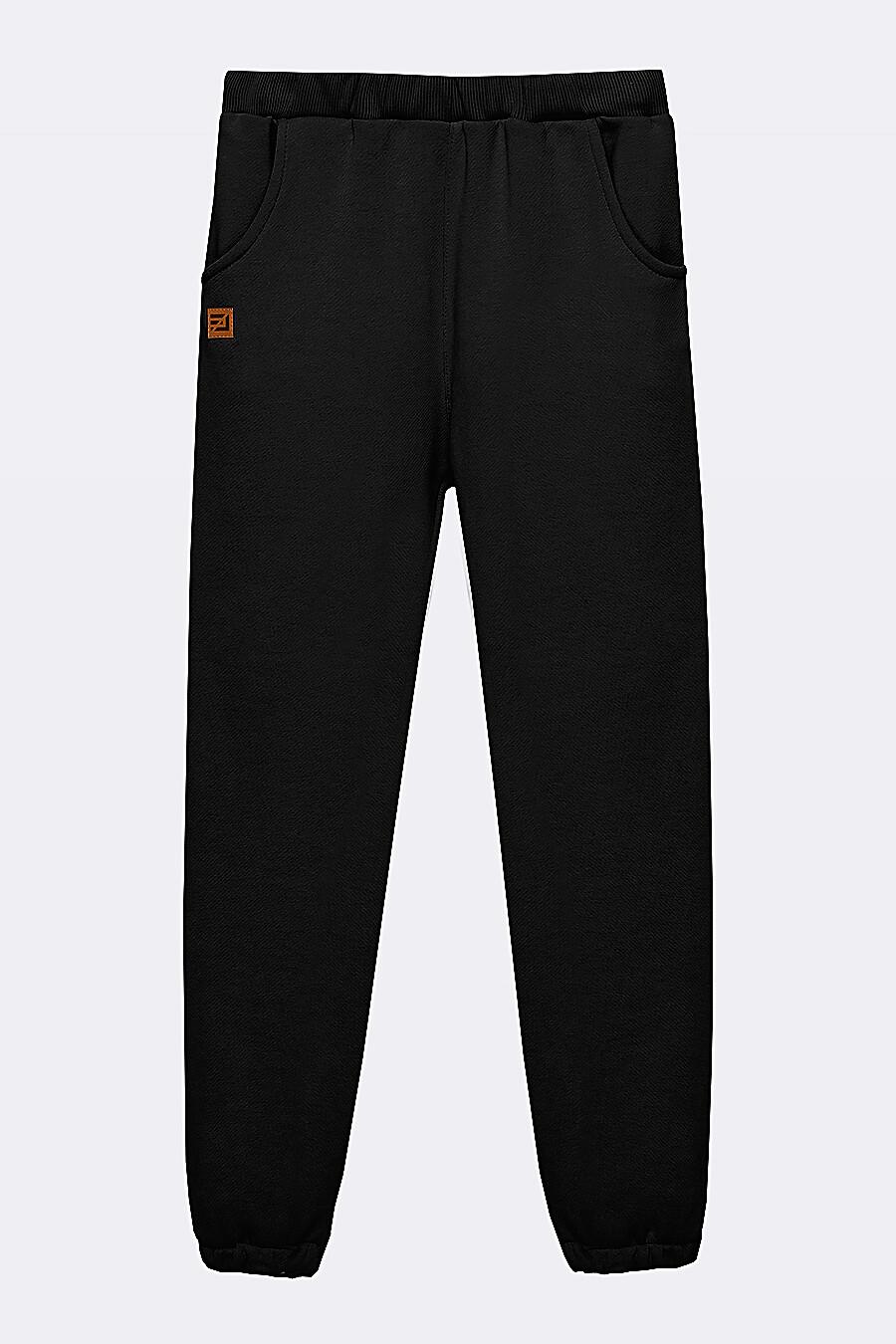 Костюм(Худи+Брюки) для мальчиков EZANNA 682540 купить оптом от производителя. Совместная покупка детской одежды в OptMoyo