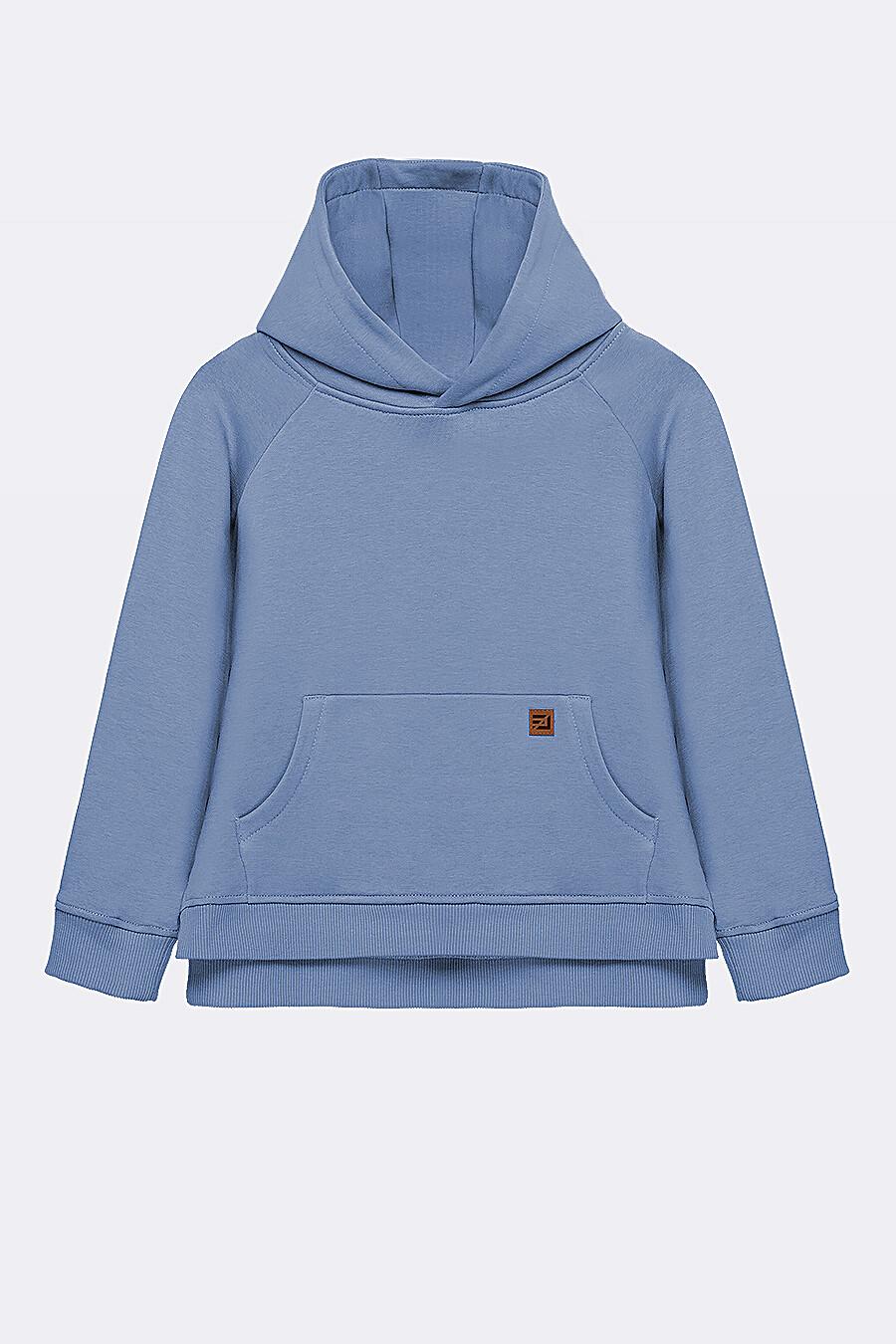 Костюм(Худи+Брюки) для мальчиков EZANNA 682546 купить оптом от производителя. Совместная покупка детской одежды в OptMoyo