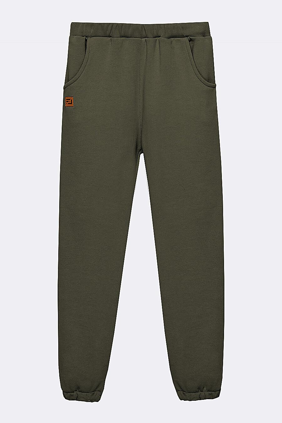 Костюм(Худи+Брюки) для мальчиков EZANNA 682553 купить оптом от производителя. Совместная покупка детской одежды в OptMoyo