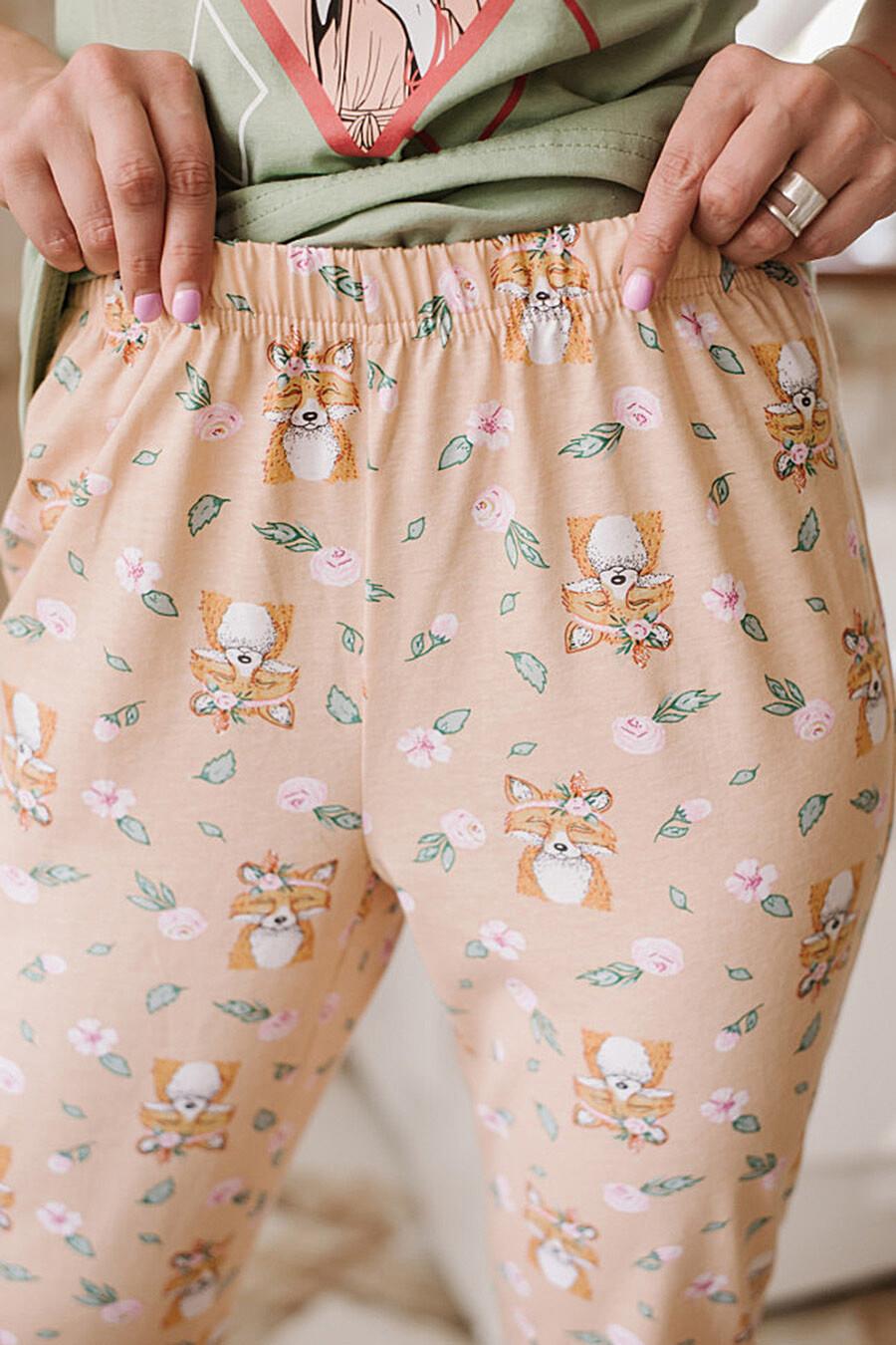 Пижама для женщин ALTEX 682666 купить оптом от производителя. Совместная покупка женской одежды в OptMoyo