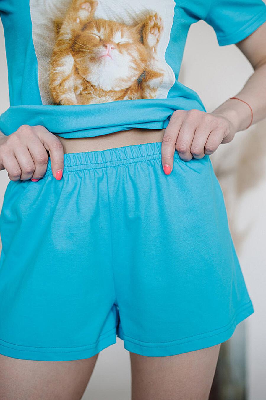 Пижама для женщин ALTEX 682674 купить оптом от производителя. Совместная покупка женской одежды в OptMoyo