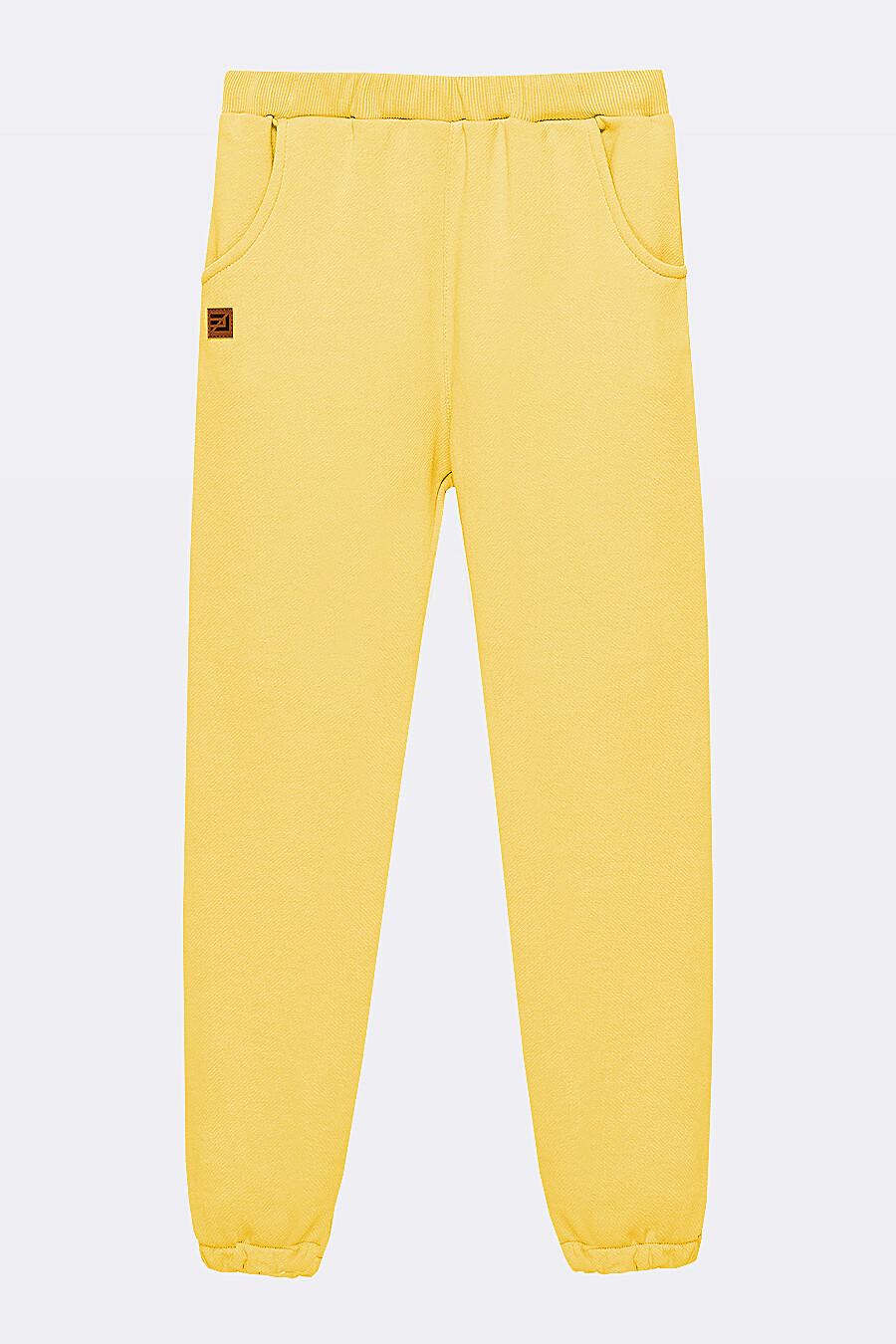 Костюм(Худи+Брюки) для мальчиков EZANNA 682696 купить оптом от производителя. Совместная покупка детской одежды в OptMoyo