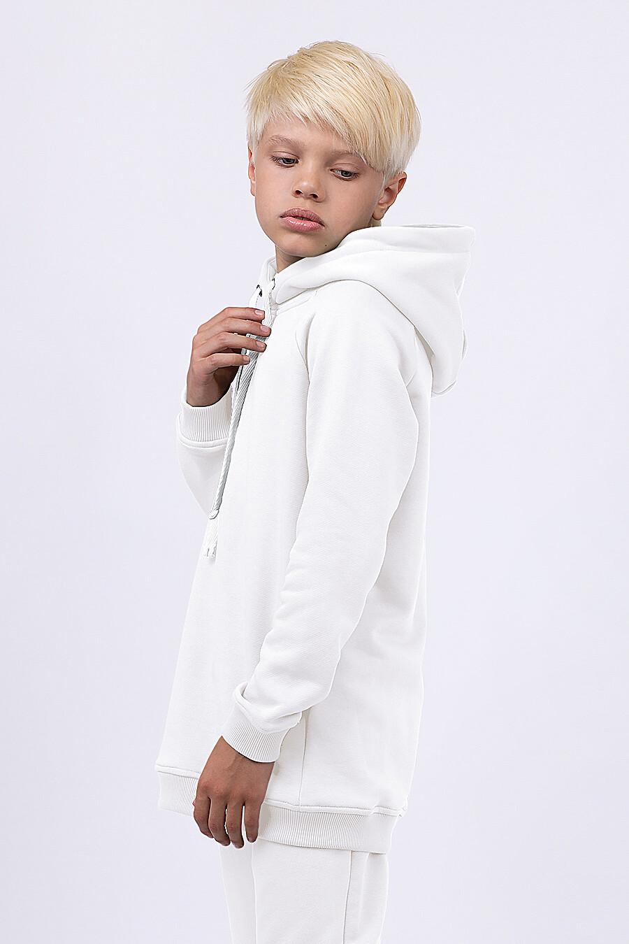 Костюм(Худи+Брюки) для мальчиков EZANNA 682701 купить оптом от производителя. Совместная покупка детской одежды в OptMoyo