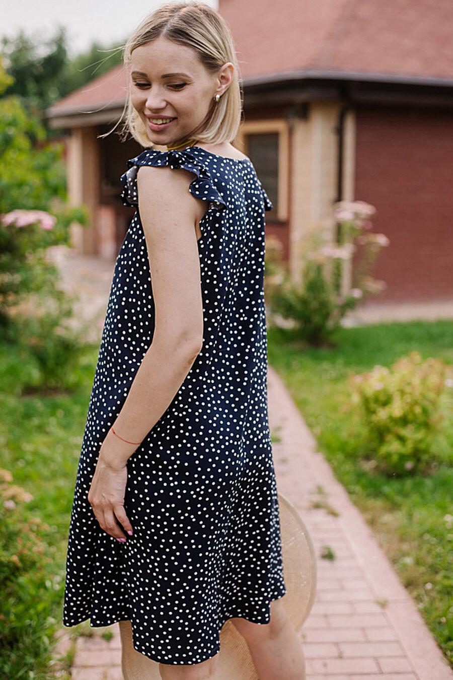 Платье для женщин ALTEX 682707 купить оптом от производителя. Совместная покупка женской одежды в OptMoyo