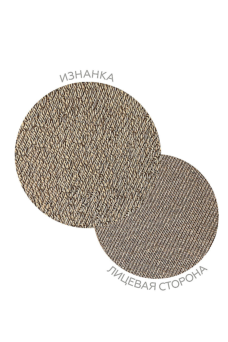 Костюм(Худи+Брюки) для мальчиков EZANNA 682708 купить оптом от производителя. Совместная покупка детской одежды в OptMoyo