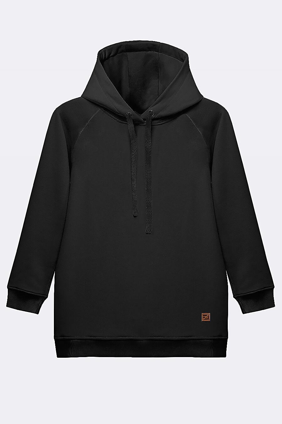 Костюм(Худи+Брюки) для мальчиков EZANNA 682711 купить оптом от производителя. Совместная покупка детской одежды в OptMoyo