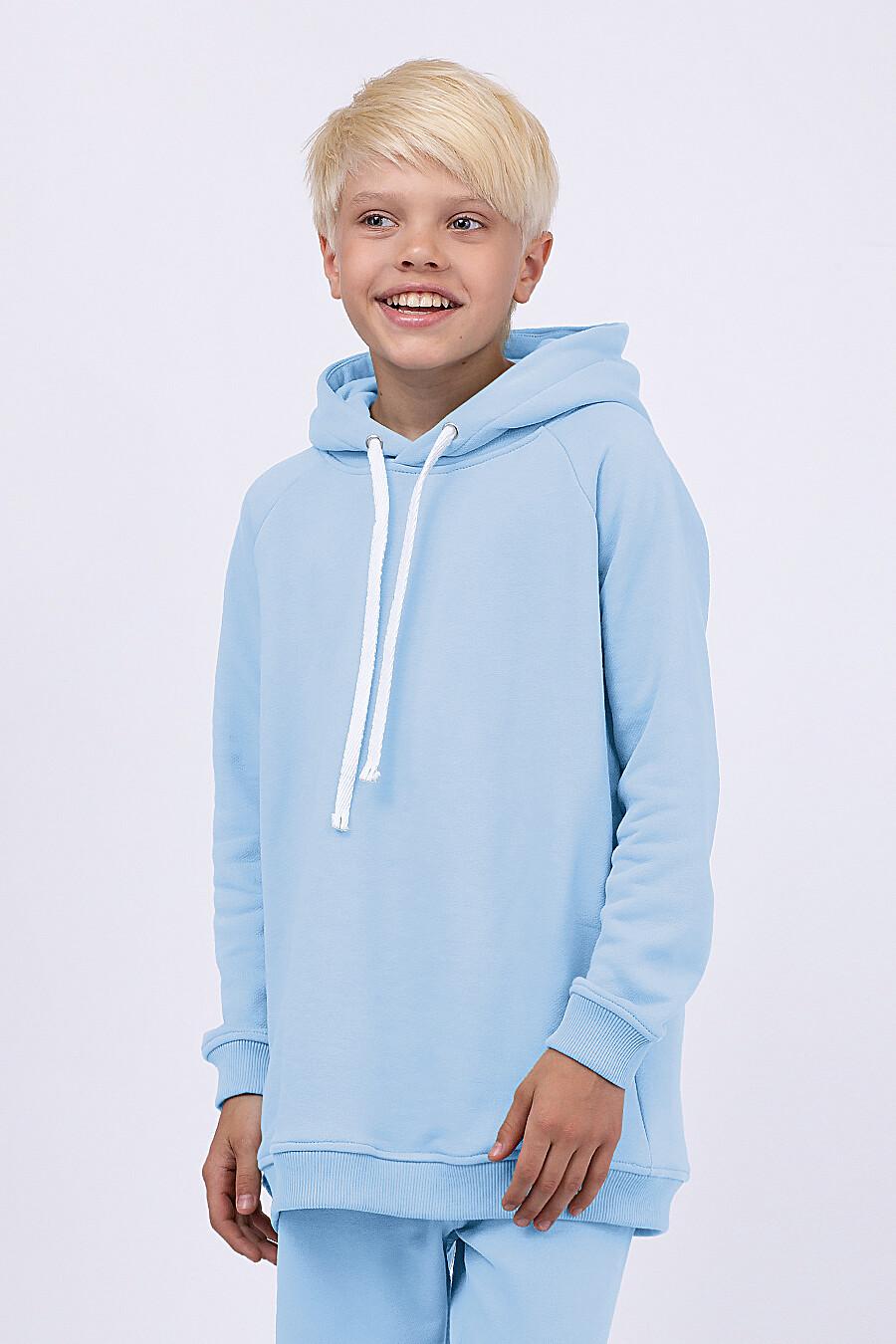 Костюм(Худи+Брюки) для мальчиков EZANNA 682715 купить оптом от производителя. Совместная покупка детской одежды в OptMoyo