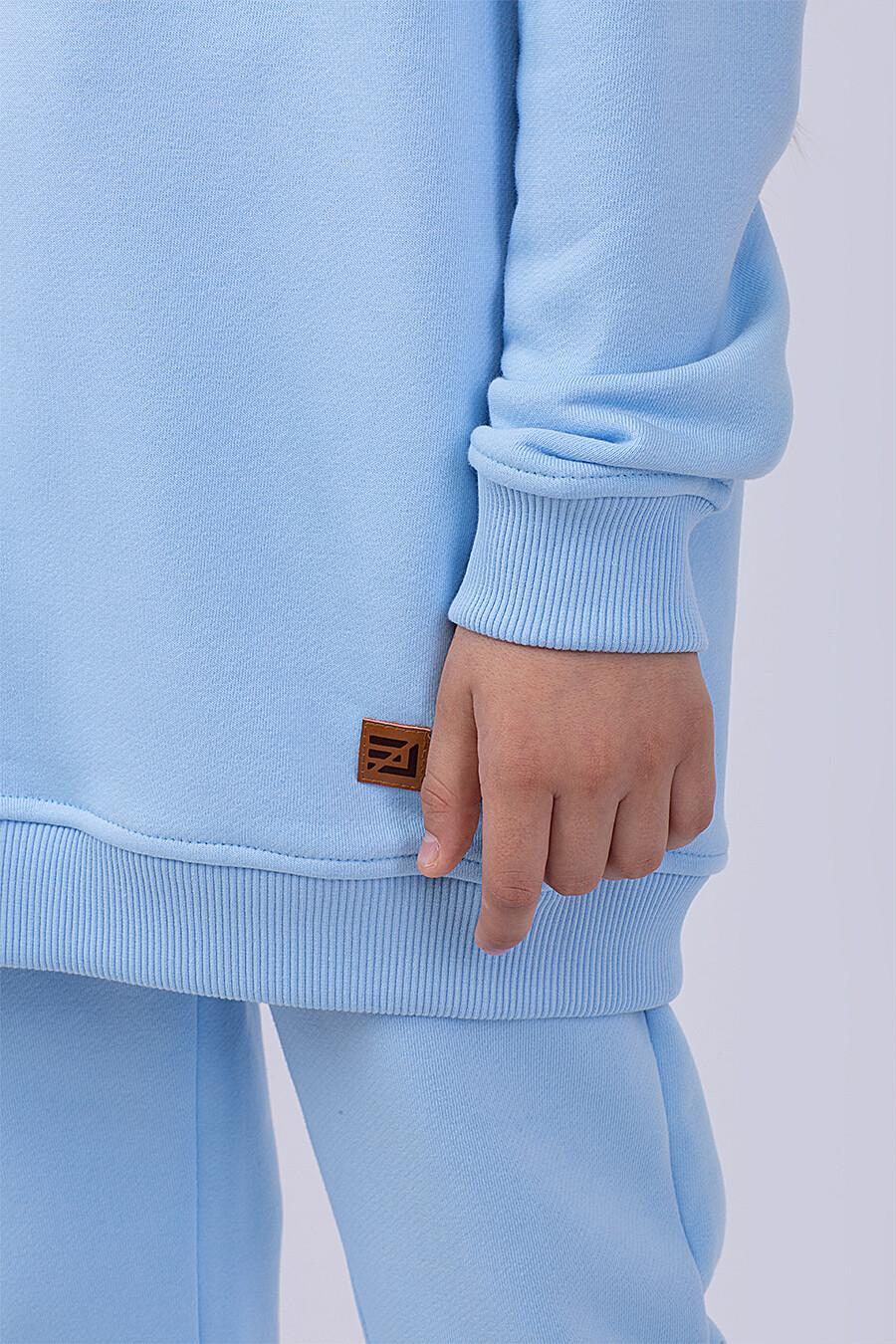 Костюм(Худи+Брюки) для девочек EZANNA 682724 купить оптом от производителя. Совместная покупка детской одежды в OptMoyo