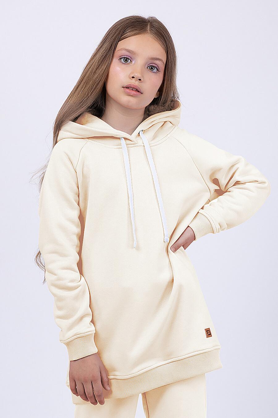 Костюм(Худи+Брюки) для девочек EZANNA 682725 купить оптом от производителя. Совместная покупка детской одежды в OptMoyo