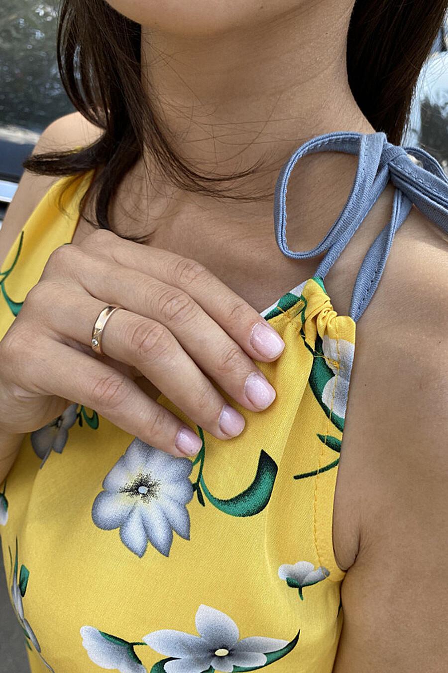 Сарафан для женщин ALTEX 682733 купить оптом от производителя. Совместная покупка женской одежды в OptMoyo