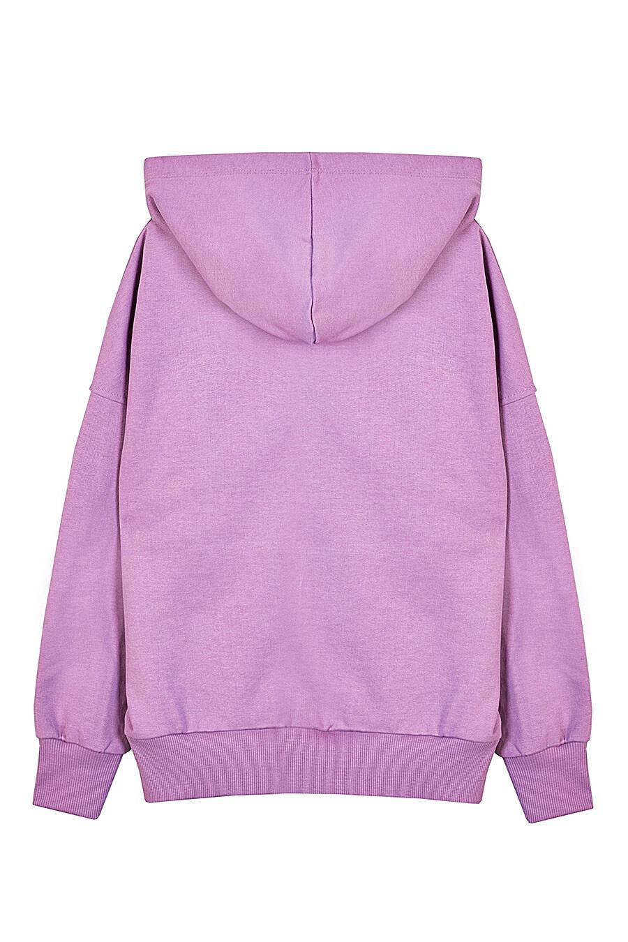 Костюм (Брюки+Худи) для девочек KOGANKIDS 682751 купить оптом от производителя. Совместная покупка детской одежды в OptMoyo