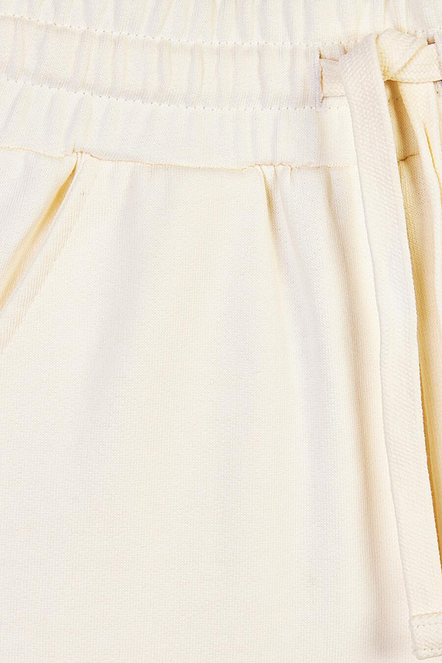 Костюм (Шорты+Свитшот) для девочек KOGANKIDS 682757 купить оптом от производителя. Совместная покупка детской одежды в OptMoyo