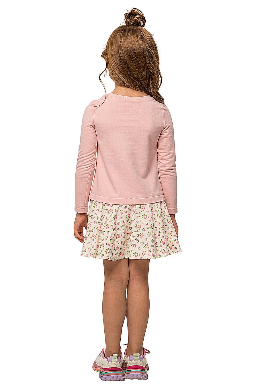 Платье КАРАМЕЛЛИ (682758), купить в Moyo.moda