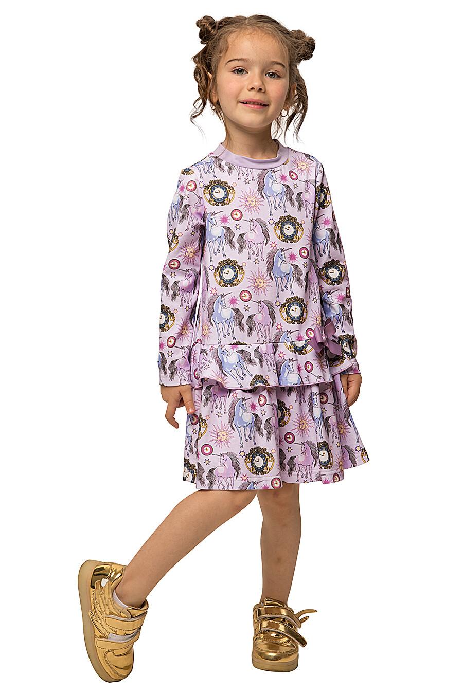 Платье КАРАМЕЛЛИ (682779), купить в Moyo.moda
