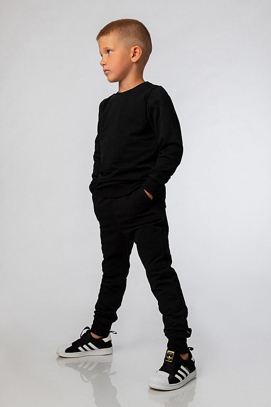 Костюм (Свитшот+брюки) BODO (682790), купить в Moyo.moda