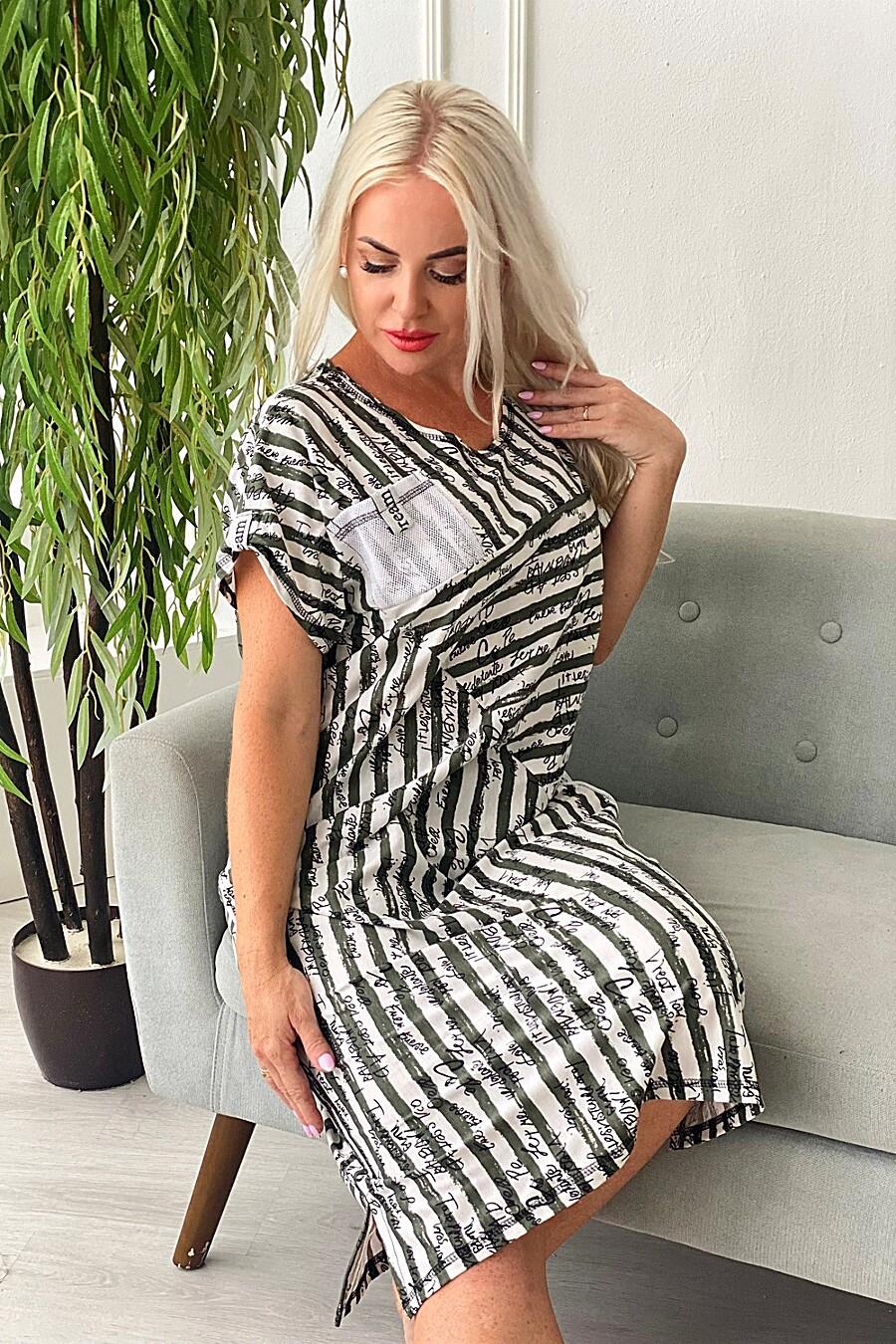 Платье 9078 для женщин НАТАЛИ 682824 купить оптом от производителя. Совместная покупка женской одежды в OptMoyo