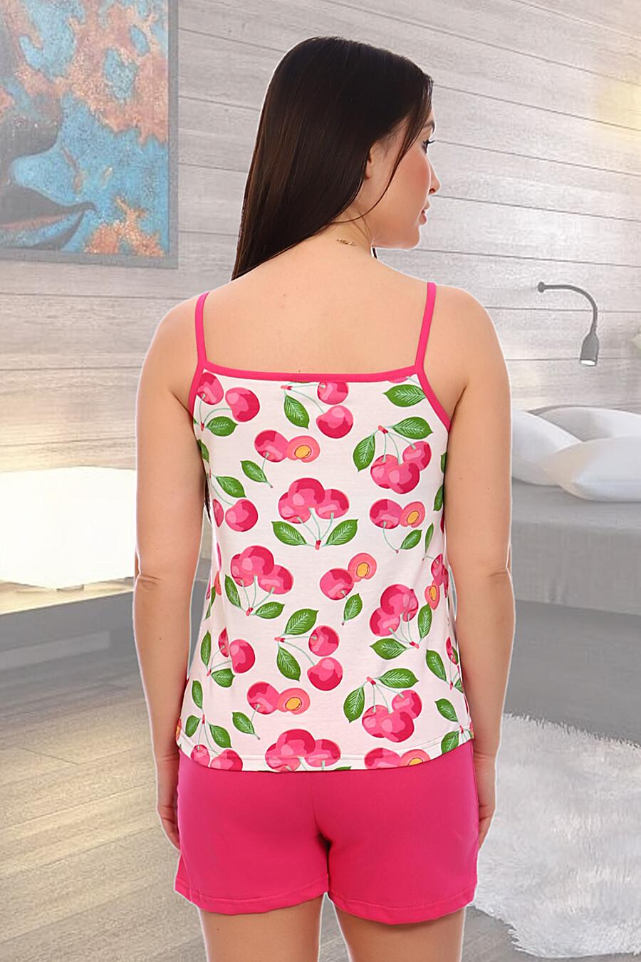 Пижама Удача для женщин НАТАЛИ 682843 купить оптом от производителя. Совместная покупка женской одежды в OptMoyo