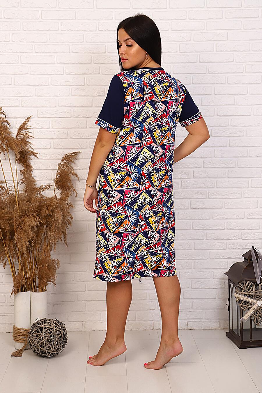 Халат 29004 для женщин НАТАЛИ 682844 купить оптом от производителя. Совместная покупка женской одежды в OptMoyo