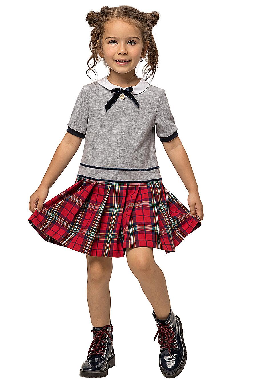 Платье КАРАМЕЛЛИ (682883), купить в Moyo.moda