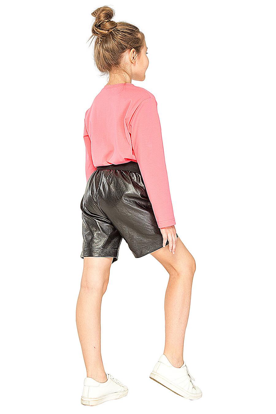 Юбка-шорты КАРАМЕЛЛИ (682911), купить в Moyo.moda