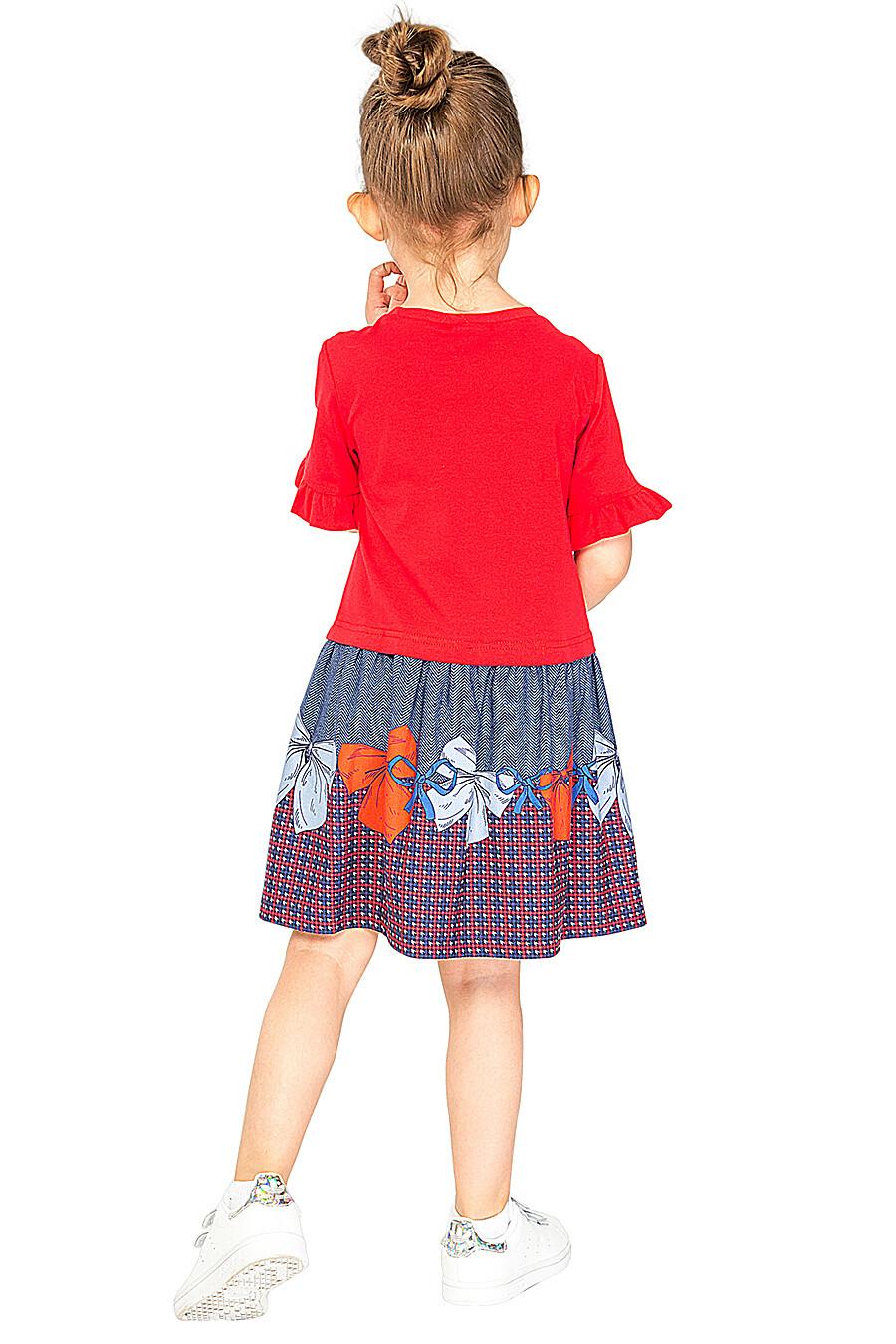 Платье КАРАМЕЛЛИ (682914), купить в Moyo.moda