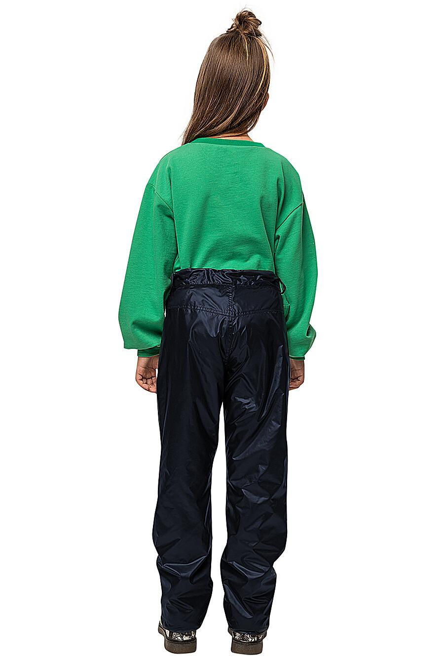 Брюки КАРАМЕЛЛИ (682917), купить в Moyo.moda