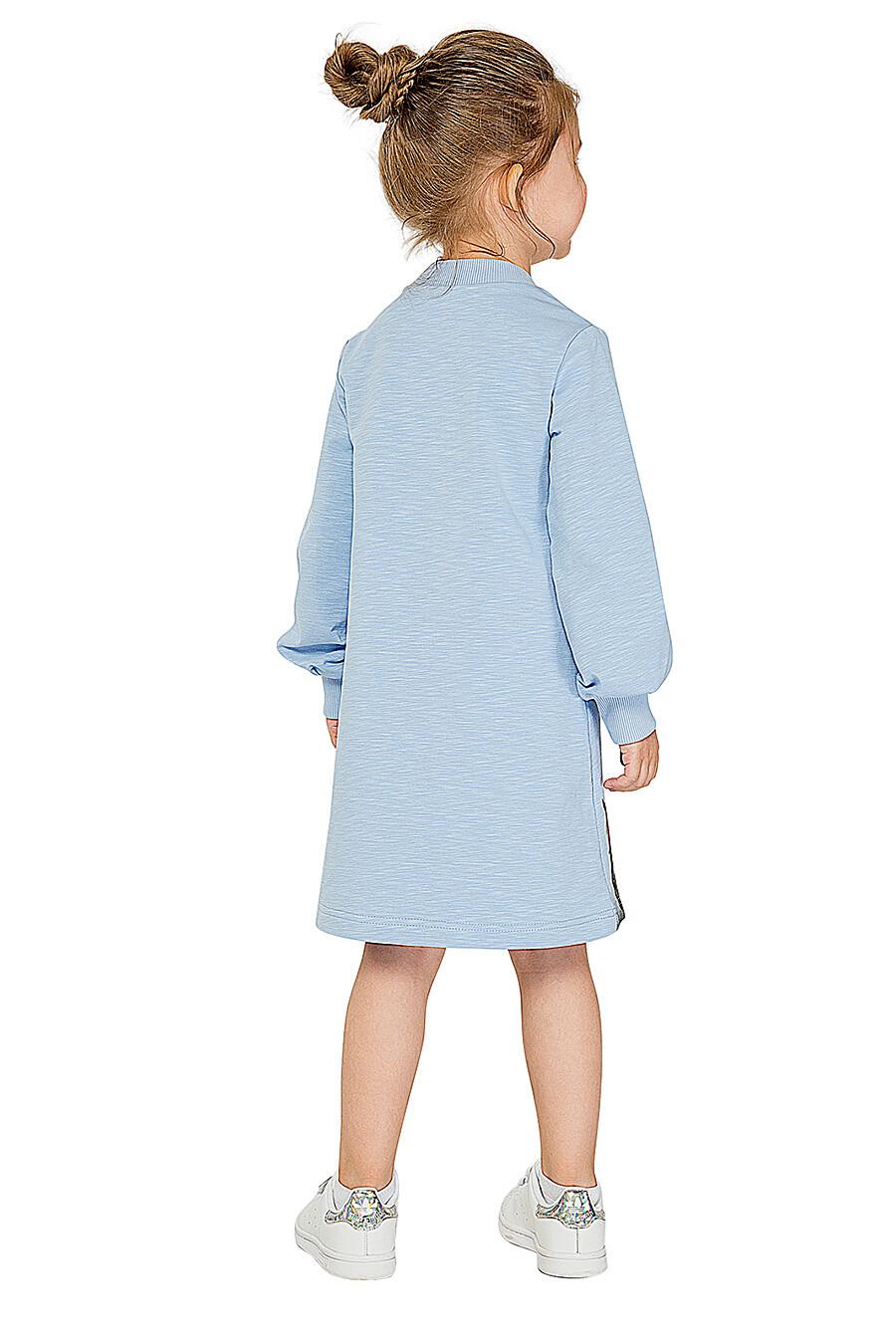 Платье КАРАМЕЛЛИ (682926), купить в Moyo.moda