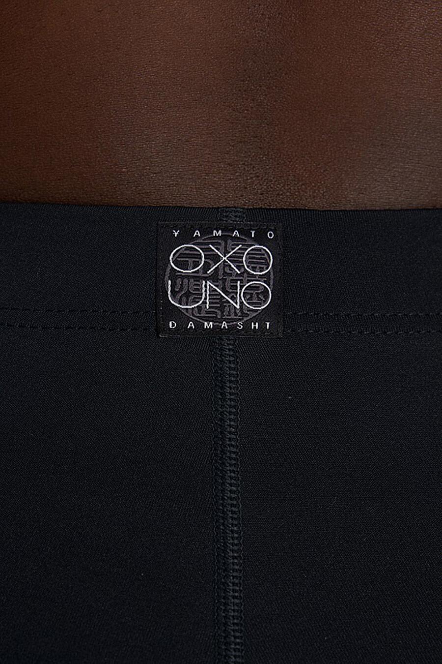 Велосипедки OXOUNO (682952), купить в Moyo.moda
