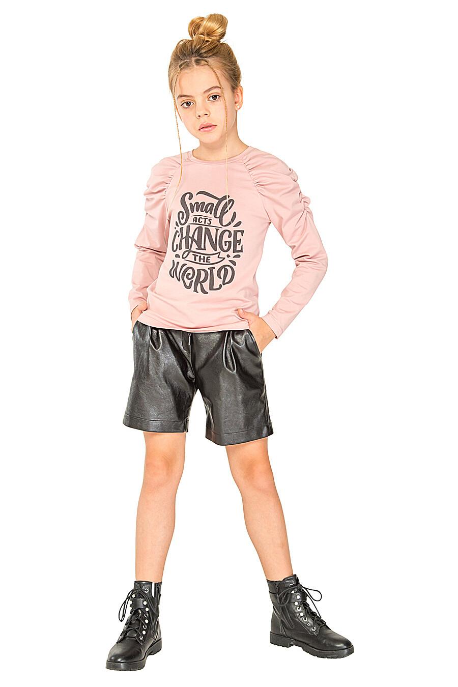 Джемпер КАРАМЕЛЛИ (682968), купить в Moyo.moda