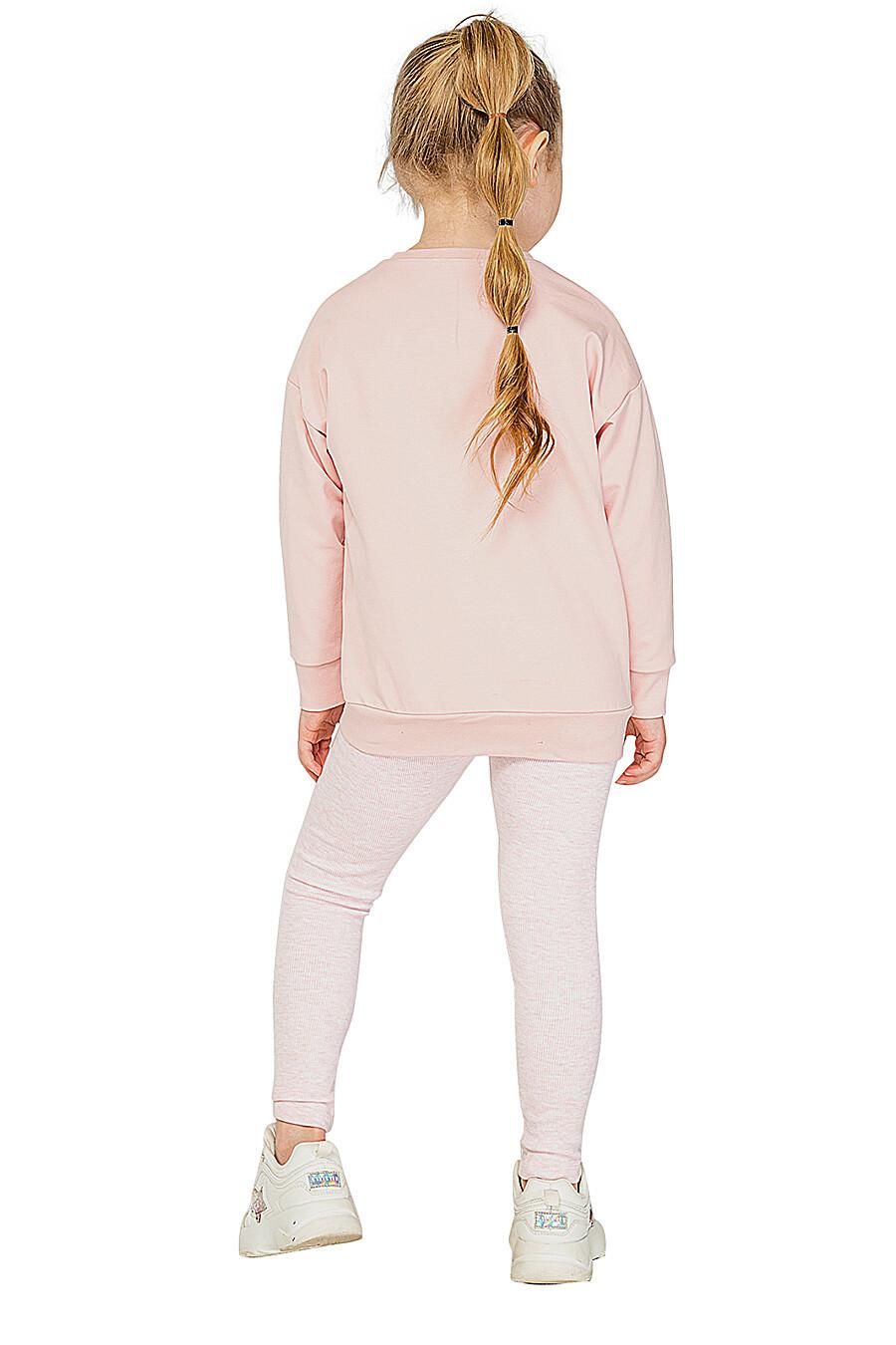 Джемпер КАРАМЕЛЛИ (682996), купить в Moyo.moda