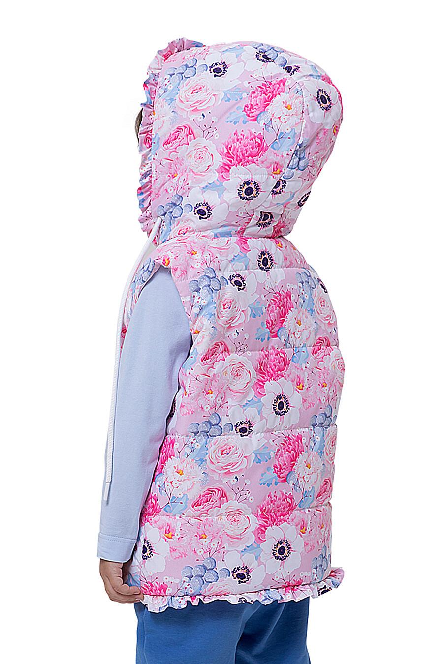 Жилет КАРАМЕЛЛИ (683016), купить в Moyo.moda