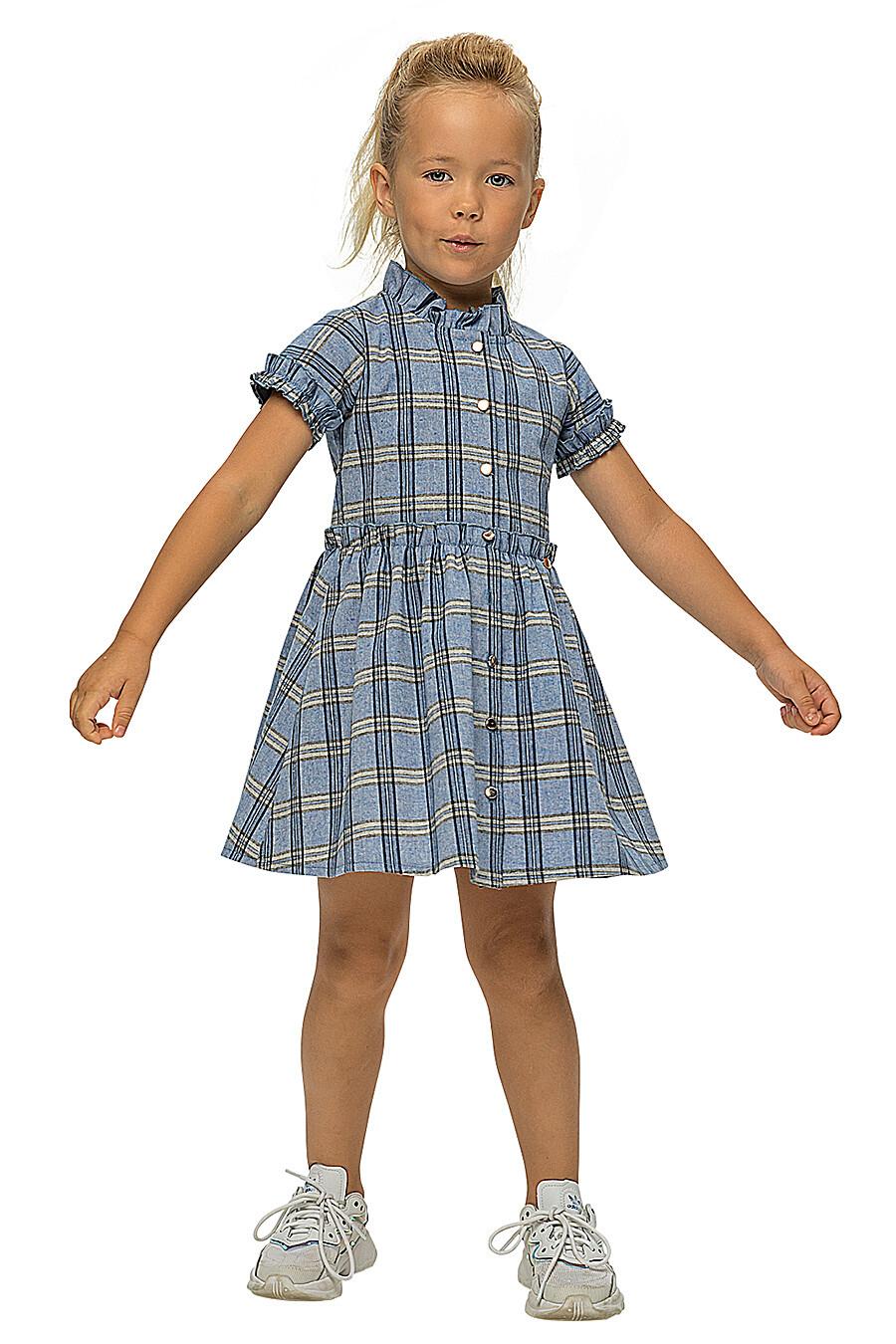Платье КАРАМЕЛЛИ (683024), купить в Moyo.moda
