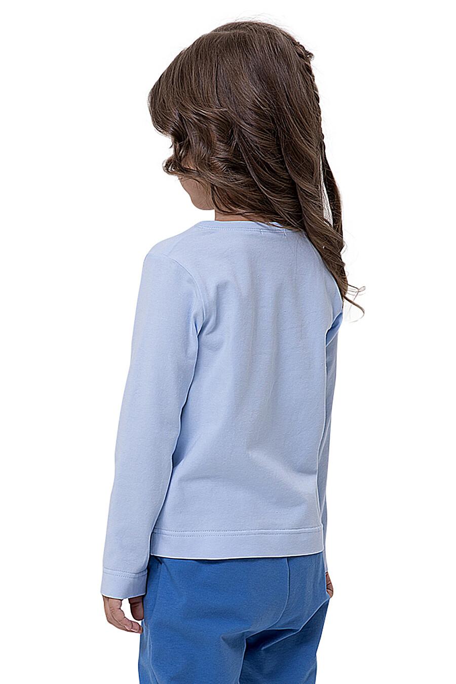 Джемпер КАРАМЕЛЛИ (683029), купить в Moyo.moda